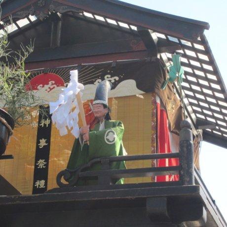 Suimu Shrine Festival