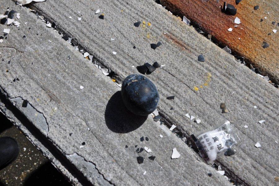 Black Eggs of Owakudani, Hakone