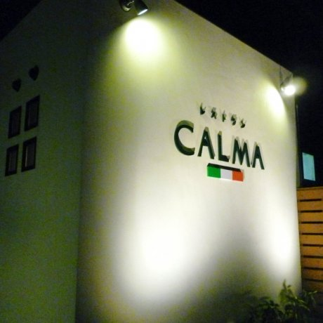 Lovely Italian: Restaurant Calma