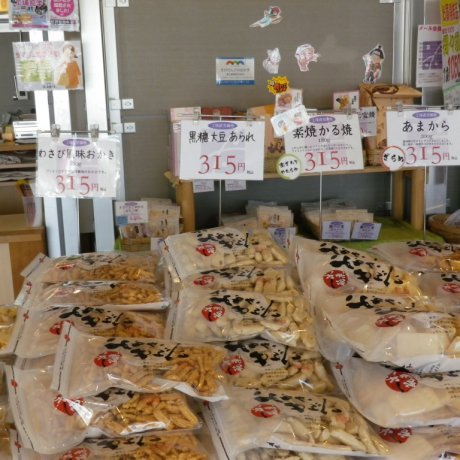 Setouchi City Local Senbei Maker