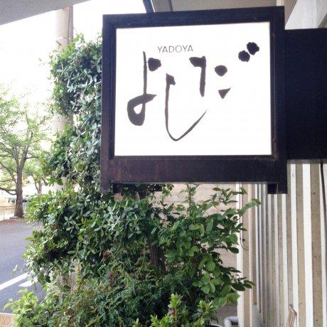 Hotel Yoshida Higashi Maizuru
