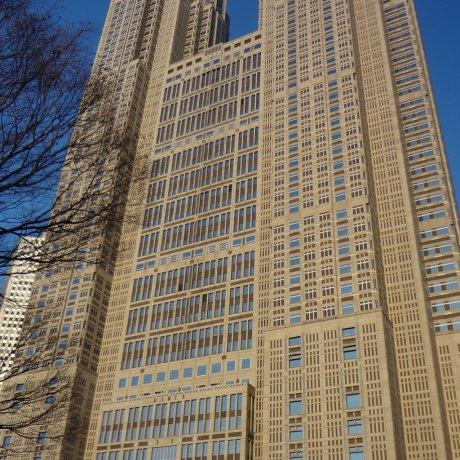 Tokyo City Hall Observatories