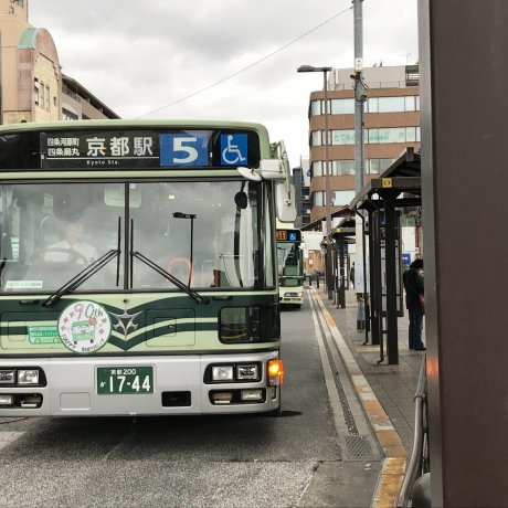 Kyoto by Bus