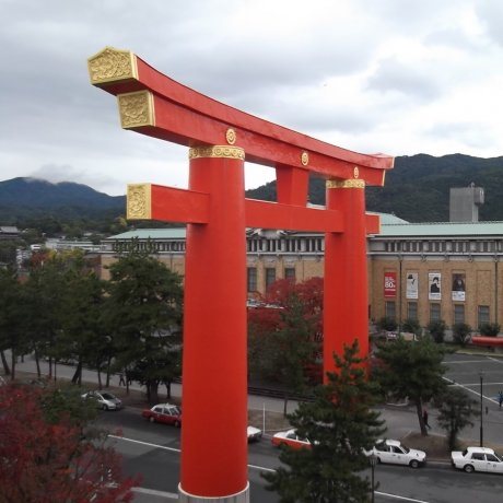 Kyoto Art Museums: an Introduction
