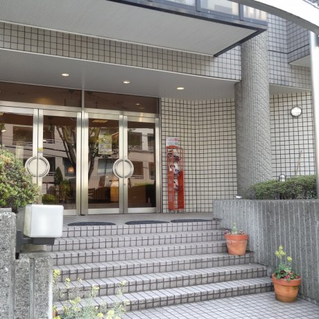 Easy Traveling: Comfort Tama Plaza