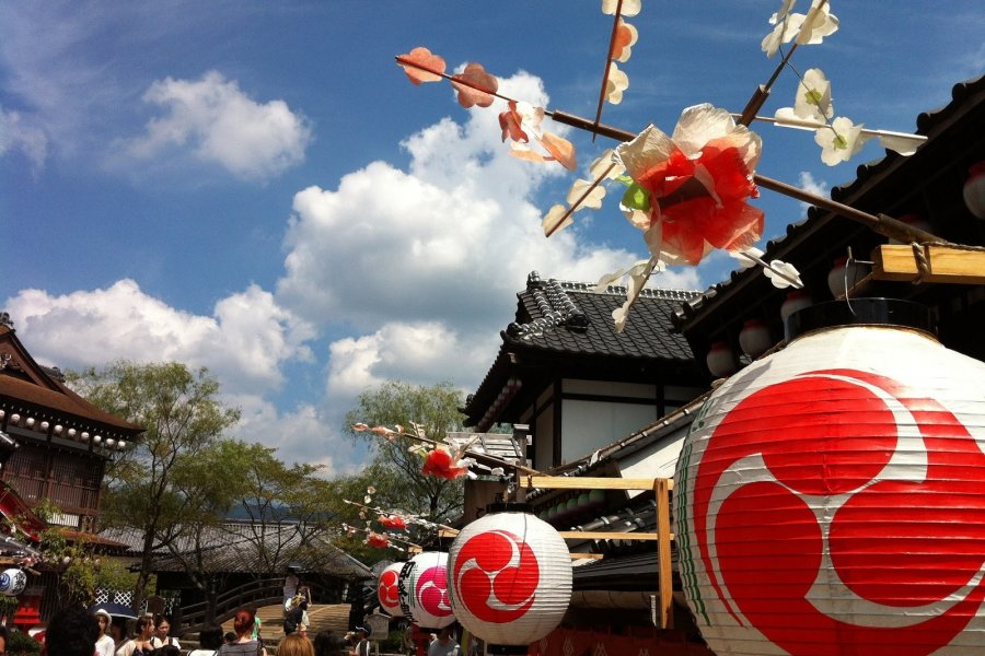 Edo Wonderland: Wonders from Nikko