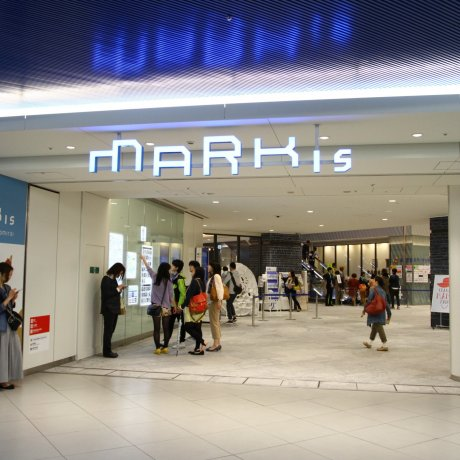 Lifestyle Mall: Mark Is