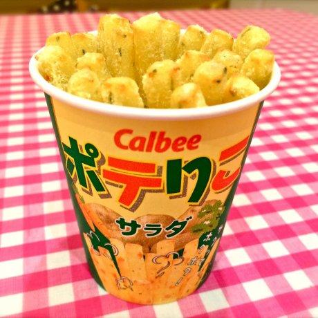 Calbee+ Café & Souvenir Shop Odaiba