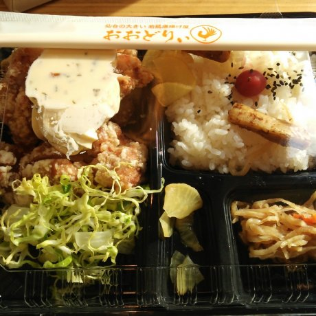 Odorii Chicken Bento
