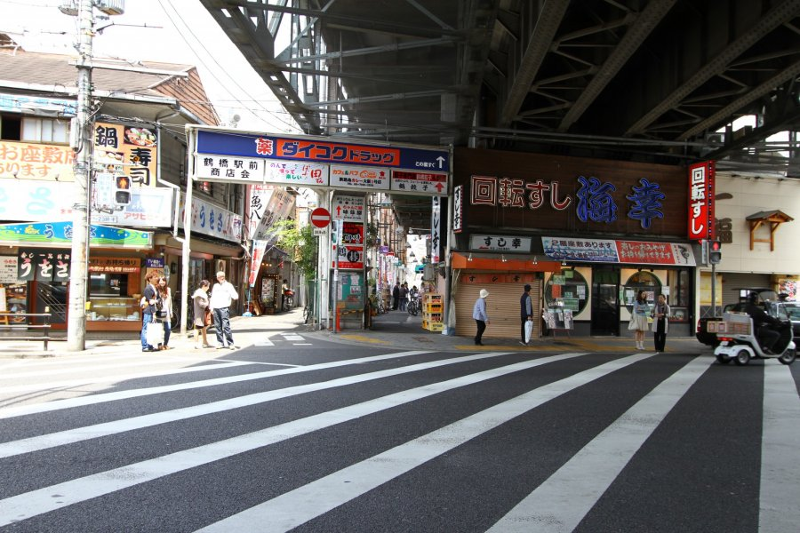 Tsuruhashi Koreatown