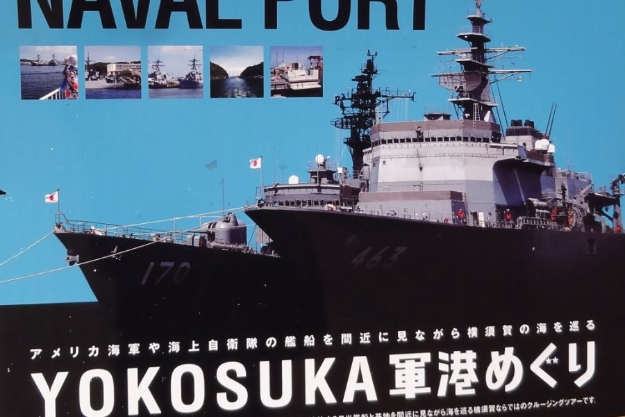 Yokosuka Naval Port Cruise
