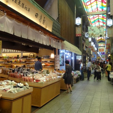 Octopus Delights at Nishiki Market