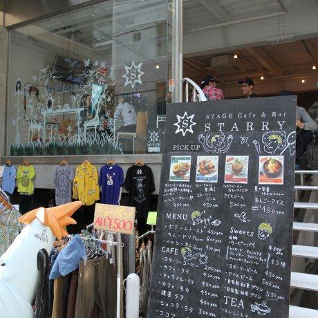 Orange Street Osaka