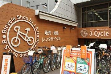 Bicycle Rental at J-Cycle