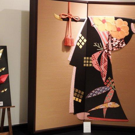 Hotel Nikko Princess Kyoto