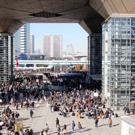 Comiket 85 Convention in Tokyo