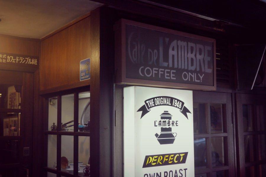 Best Tokyo Coffee: Café de l'Ambre