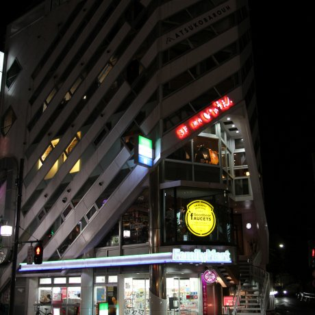 Shibuya's Goodbeer Faucets
