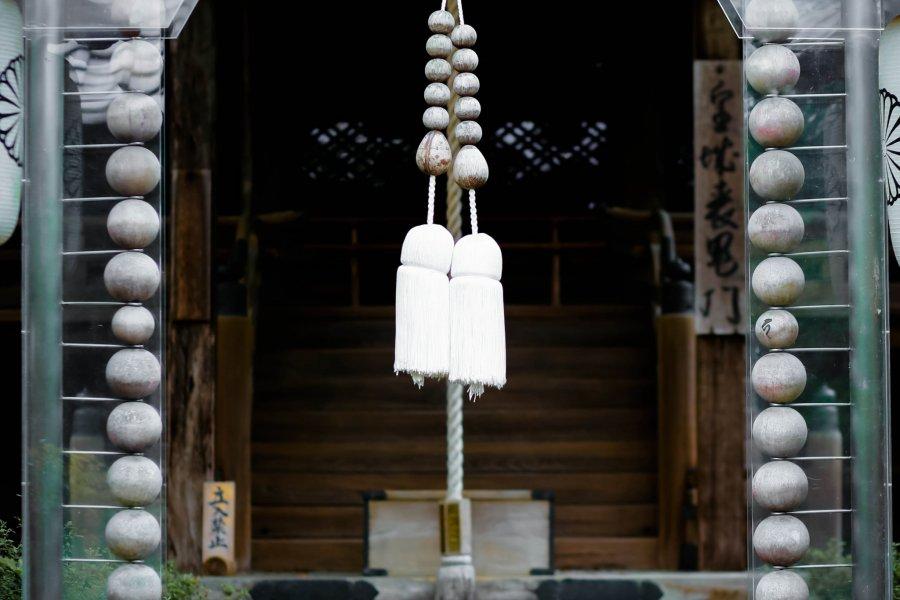 Sekizan Zen-in Temple, Kyoto