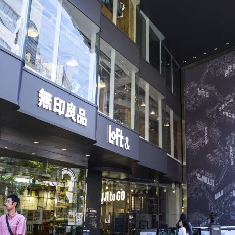 Muji Multi-level Store in Shibuya