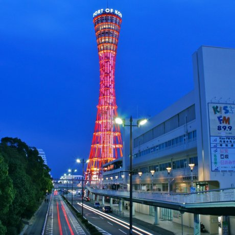 Beautiful Views of Kobe Port Tower