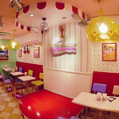 Maidreamin Maid Cafe