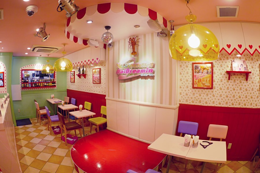 Maidreamin Maid Cafe
