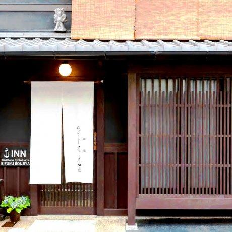 Kyoto Guesthouse Roujiya at Nijo