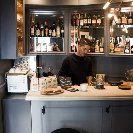 Tokyo Coffee Part 2