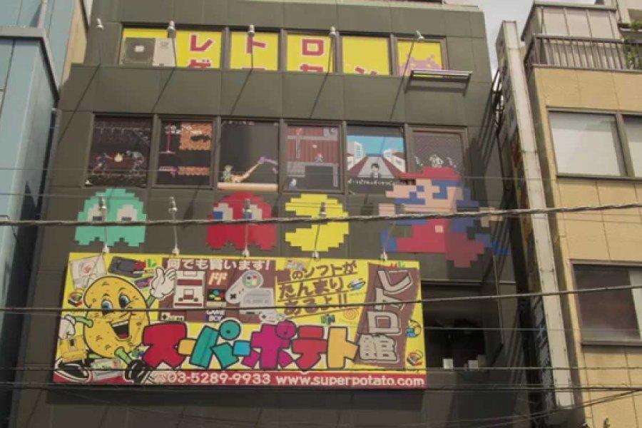 Super Potato in Akihabara