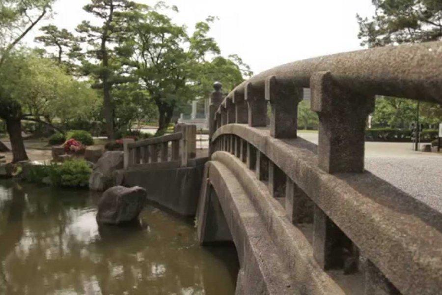 Tsuruma Park in Nagoya