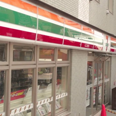 Dobuita Street in Yokosuka