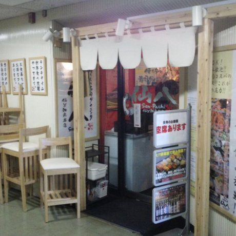 Oretachi no Sushi Dining: Senpachi