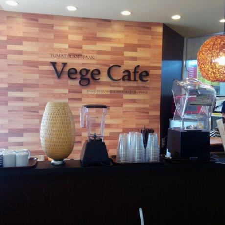 Vege Cafe at Iwaki Station
