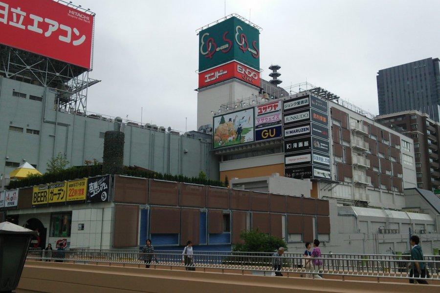 Kikuya Manga and Book Store