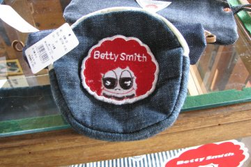 Kurashiki's Betty Smith Jeans