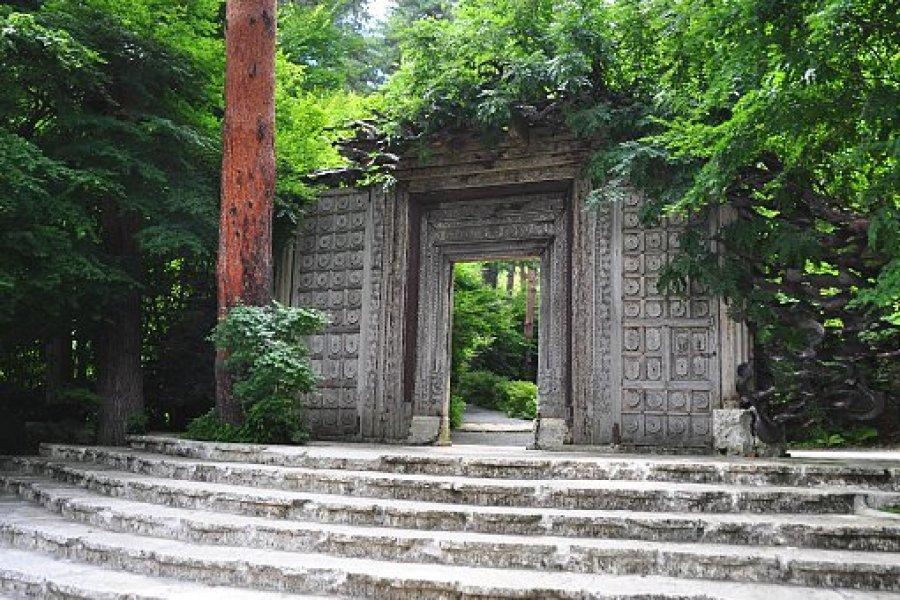 Kubota Itchiku Museum