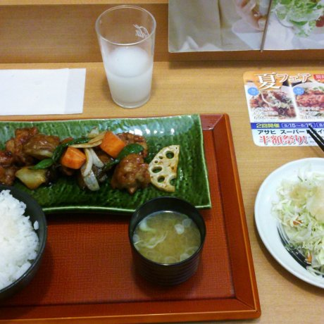 Nanaya Seasonal Dining