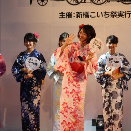 Shinbashi Koichi Festival