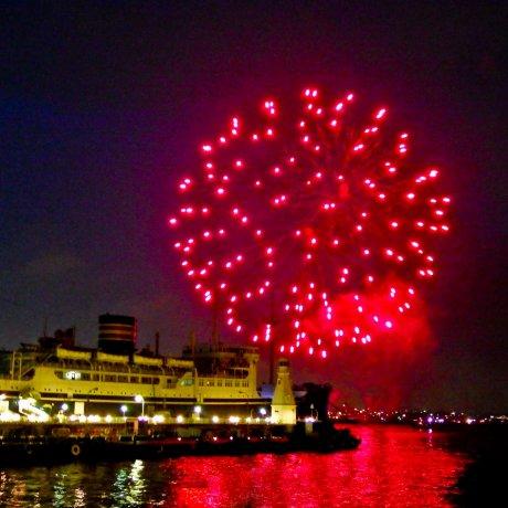 Yokohama's 'Sparkling Twilight'