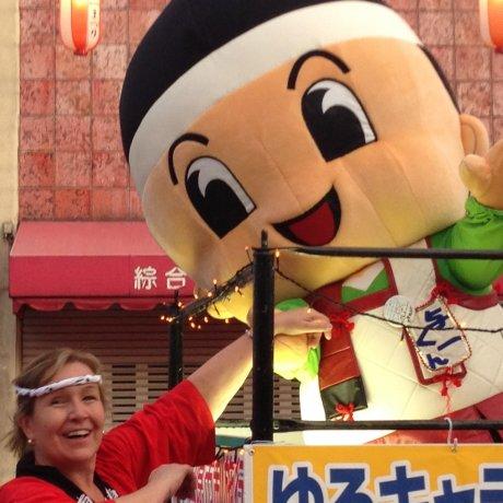 Yoichi Matsuri, Otawara, Tochigi