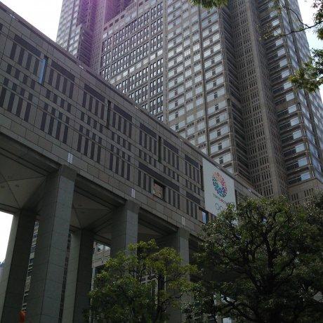 Tokyo's Highrise Secret: Seiyo Food