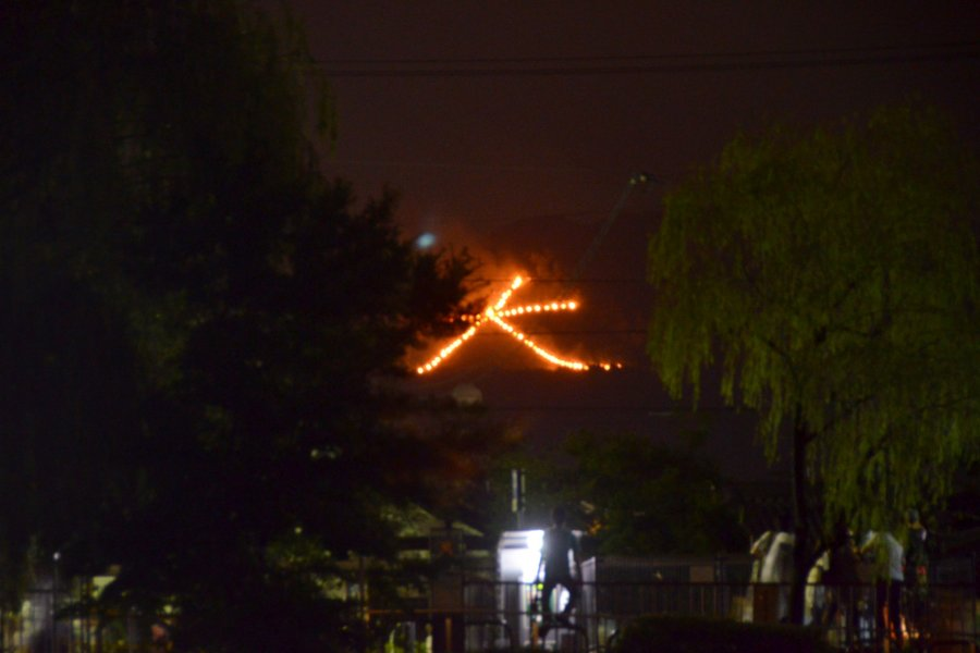Gozan no Okuribi (Mountain Bonfire)