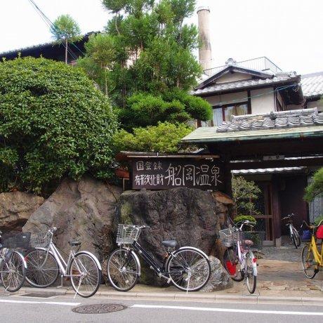 Electric Bath at Funaoka Onsen