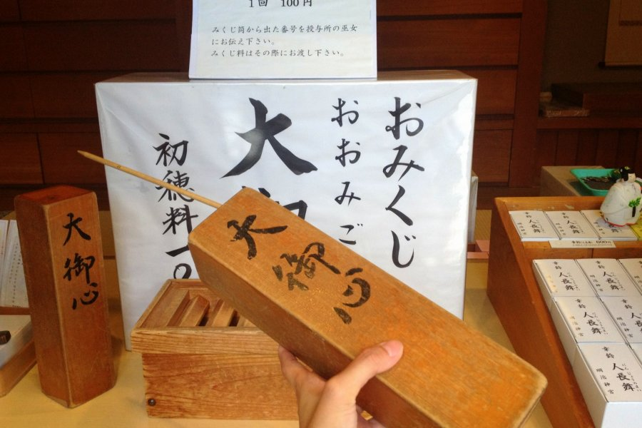 Learning about Omikuji