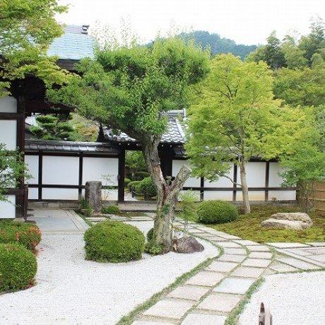 Enkoji in Kyoto