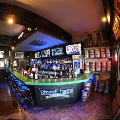 Sidelines Sports Bar & Grille