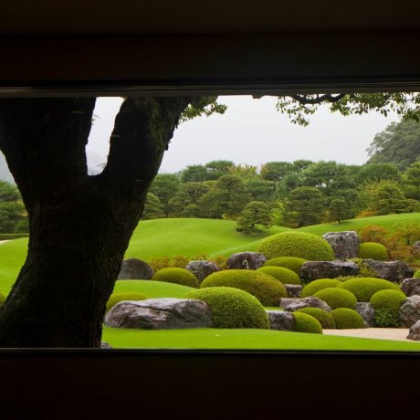 #1 Japanese Garden in the World