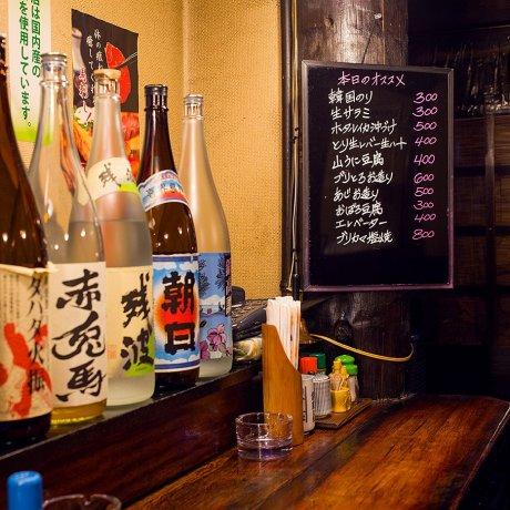 Onishi Yakitori Bar Kyoto