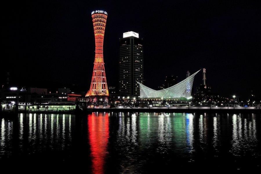 Kobe at Night: Pure Magic!